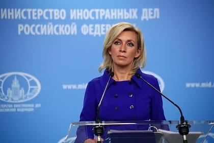 Захарова выразила соболезнования в связи со смертью Маркина