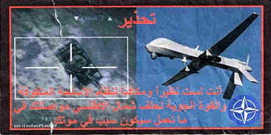 Libyaleaflet05F.jpg (63801 bytes)