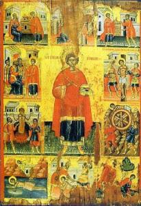 Αγιοσ Παντελεημ