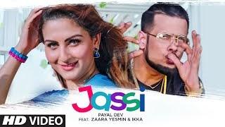 Jassi Lyrics | Payal Dev | Lyricist Raaj Aashoo | T-Series