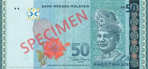duit baru