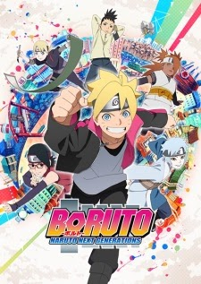 Boruto: Naruto Next Generations Episode 202 English Subbed