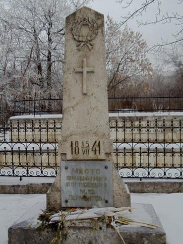 PYATIGORSK 2012 0048 (369x492, 97Kb)