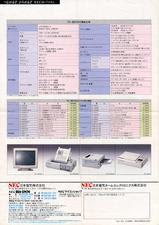 PC8801MA2_04