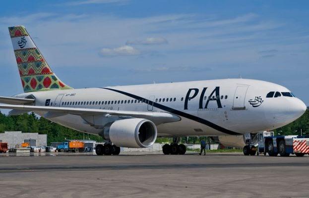 PIA revised its travel advisory | Latest-News | Daily Pakistan