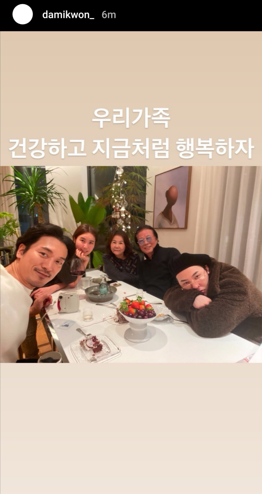 Social Media Dami Kwon Instagram Story With G Dragon And Family 2020 01 01 ˹…ë±… Bigbangmusic