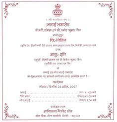 unique wedding invitation card background design hd kata