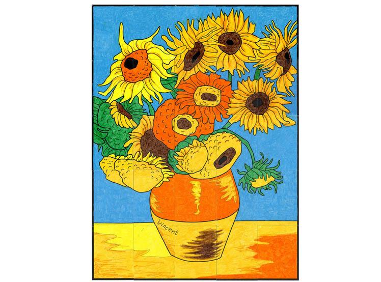 Sunflower feature