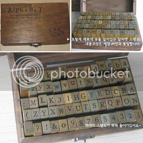 photo letter-stamps_zps8647eab1.jpg