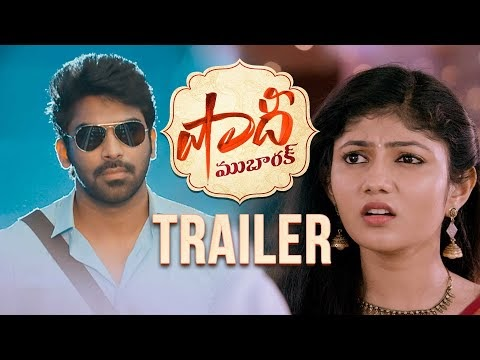 Shaadi Mubarak Telugu Movie Trailer