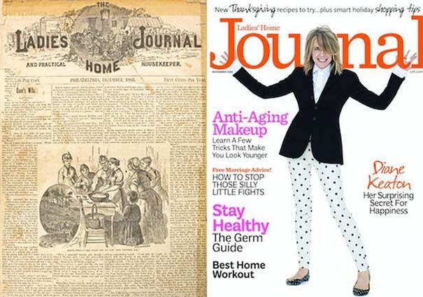 Γυναικεία περιοδικά τότε και τώρα (2)