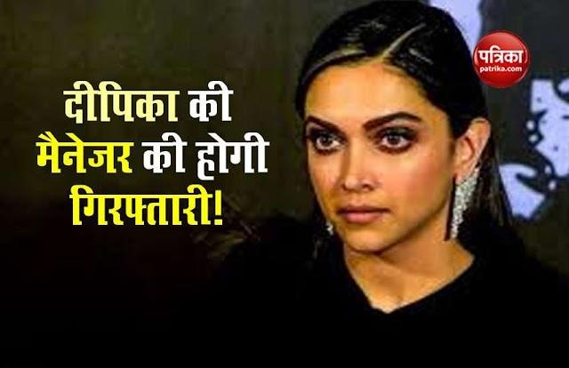 Drug Case: एनसीबी के सामने पेश ना होना Deepika Padukone की मैनेजर करिश्मा के लिए बना मुसीबत, जल्द हो सकती है गिरफ्तारी