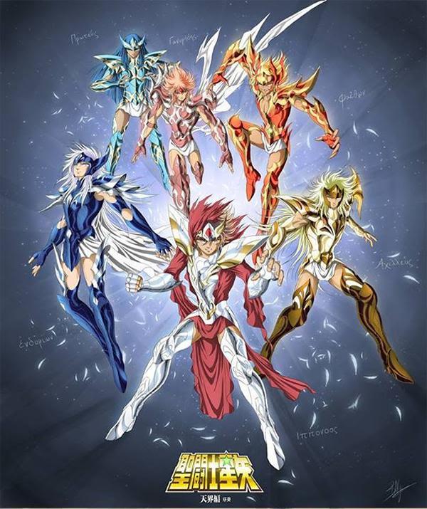 Guia Saint Seiya Personajes