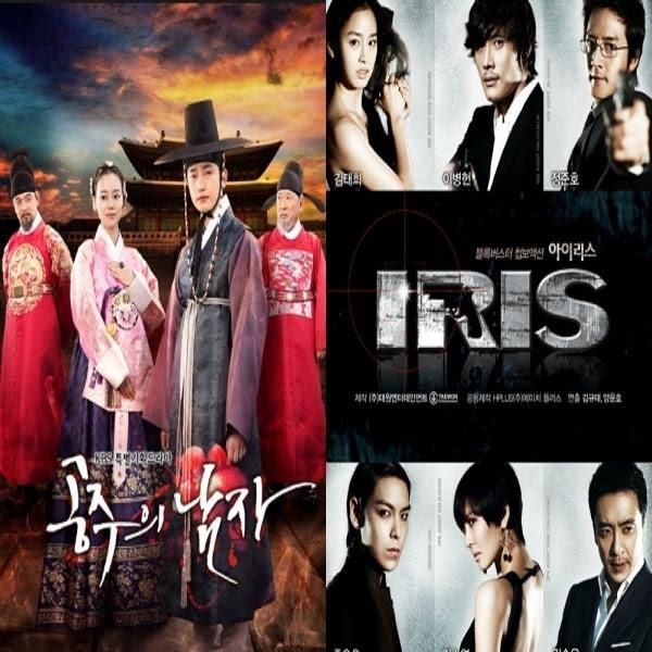 Watch Korean Drama Online New Asian Tv
