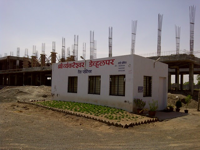 Site Office - Visit Tej Platinum, 1 BHK & 2 BHK Flats near Uruli Kanchan Railway Station, Pune Solapur Highway, Pune 412 202