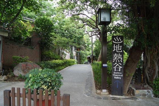 日勝生加賀屋國際溫泉飯店/日勝生/加賀/日本/溫泉/湯屋/和服