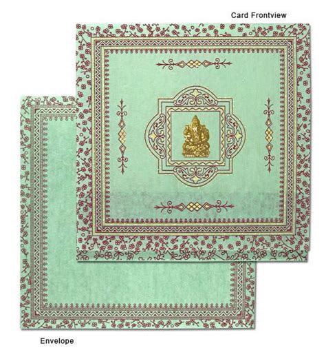 How to prepare a beautiful Hindu wedding invitation Card?