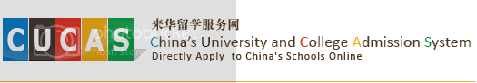 China University and College Admission System