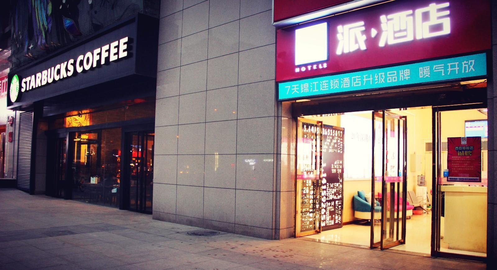Pai Hotel Xi'an Bell Tower Hui Street Subway Station Reviews
