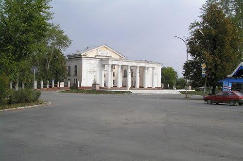 Дворец Культуры, вид со стороны Уральской