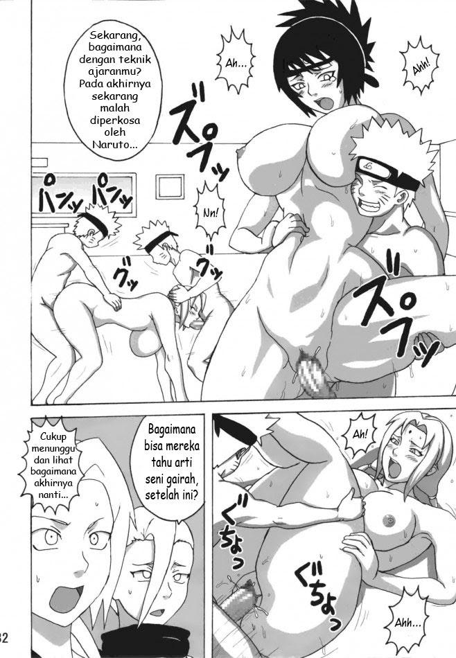 naruto hentai shizune