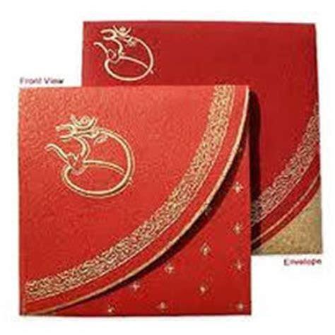Designer Wedding Cards: Traditional Hindu Wedding