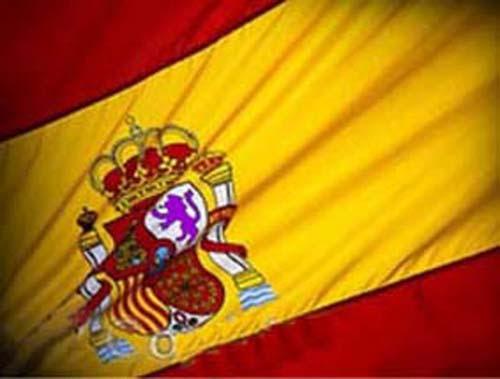 http://www.navarraconfidencial.com/wp-content/uploads/2011/02/bandera_espana.jpg