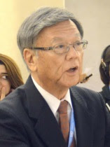 Gov. Onaga gives speech at UN calling for stop to US Henoko base construction