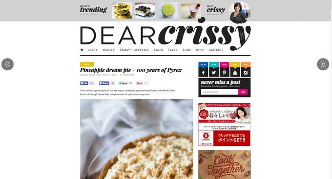 http://dearcrissy.com/pineapple-dream-pie/
