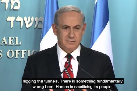 Netanyahu Foreign Press Conference