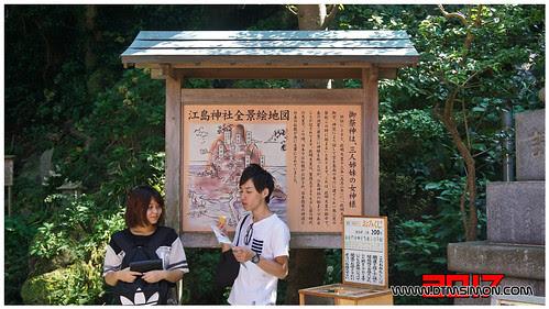 江之島41.jpg