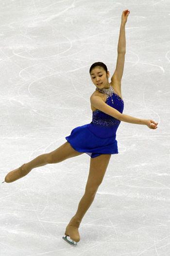 English: Kim during her free skating competiti...