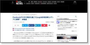 http://www.itmedia.co.jp/news/articles/1105/13/news026.html