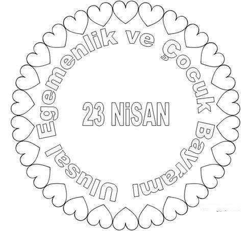23 Nisan Ulusal Egemenlik Ve çocuk Bayramı Arşivleri Yumurtalı Ekmek