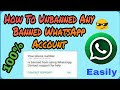 How To Unbanned Any Banned WhatsApp Account In Hindi