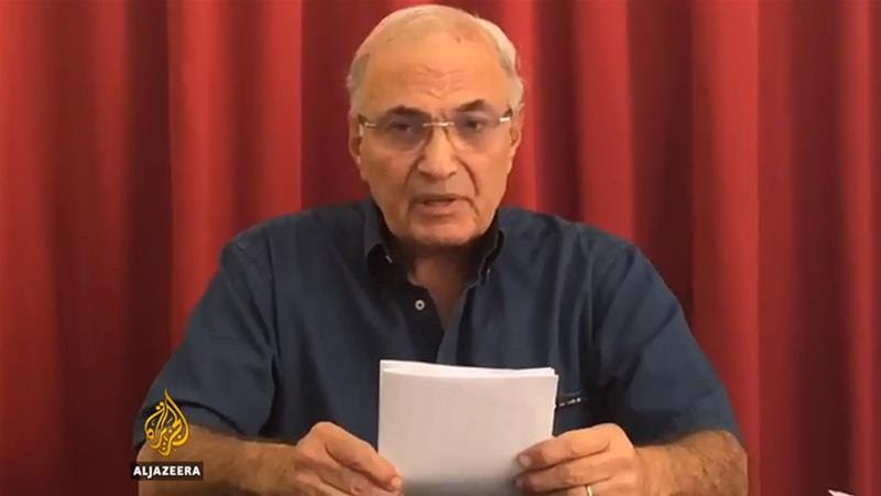 On Wednesday, Ahmed Shafiq announced in a video message he plans to run in the 2018 Egyptian presidential elections. [File: Al Jazeera]