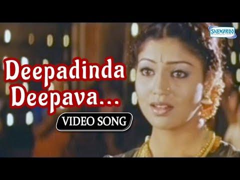 Deepadinda Deepava from Nanjundi