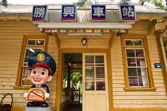苗栗/初夏/汽車旅館/草莓