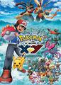 Pokémon: XY | filmes-netflix.blogspot.com