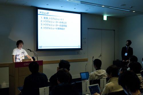谷本 心 and 江里口 温, BOF1-04 トラブルシューターの頭の中身 ~ 7 年間の Java トラブルシュートサービスから, JavaOne Tokyo 2012