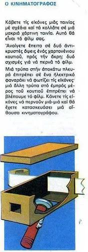img498
