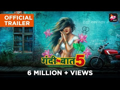 Gandi Baat s05 Official Trailer (2020) HD 1080p