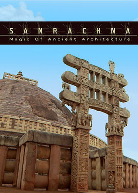 Sanrachna - Season 1