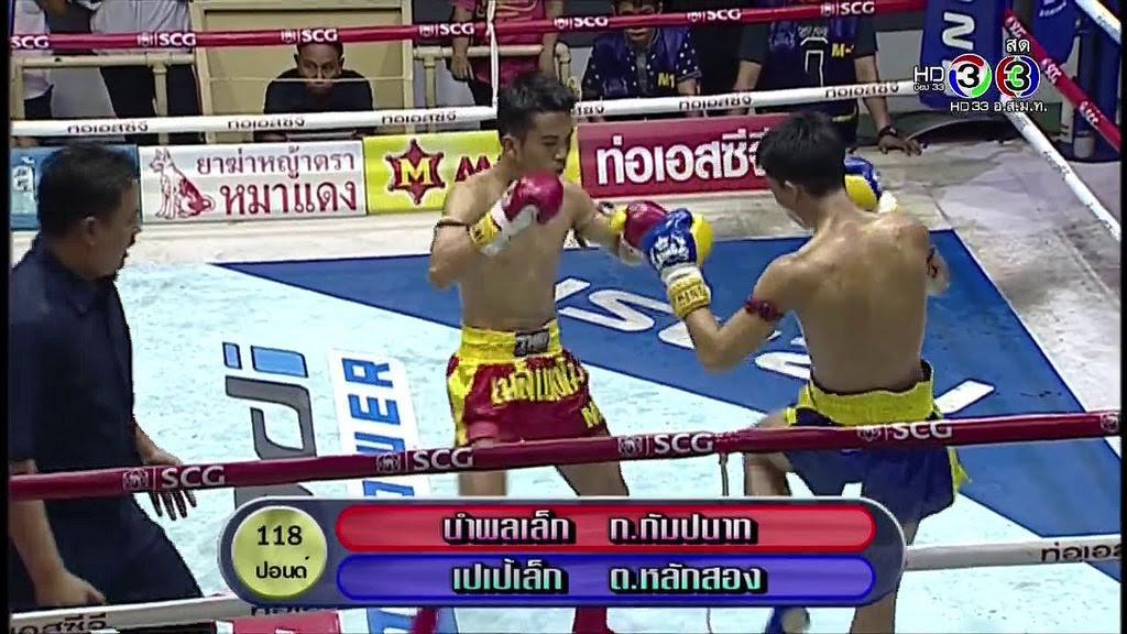 Liked on YouTube :ศึกจ้าวมวยไทย ช่อง 3 ล่าสุด 3/3 26 ธันวาคม 2558 ย้อนหลัง Muaythai HD youtu.be/gf2LnuaU3L0