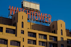The Watchtower, Jehovah's Witnesses National HQ