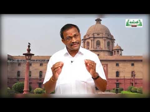 11th Political Science அறிமுகம் பாடம் 1 Kalvi TV
