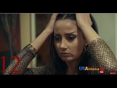 Erazanqneri Erkir 3 Episode 12