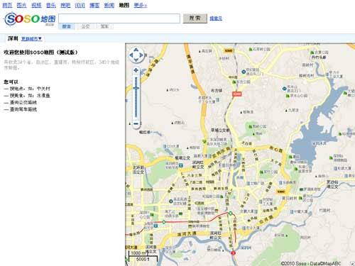 谷歌地图疑遭阉割
