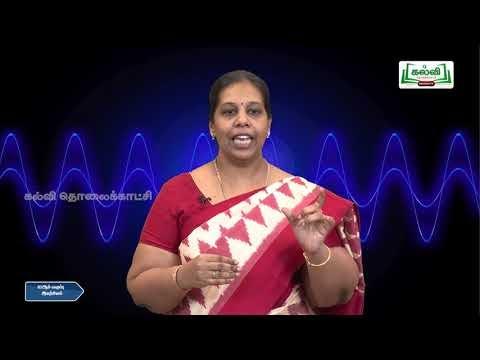 12th  Physics அலை ஒளியியல்  பகுதி  3  Kalvi TV.