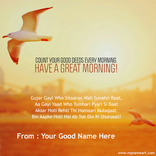 Quotes About Morning Greetings 26 Quotes